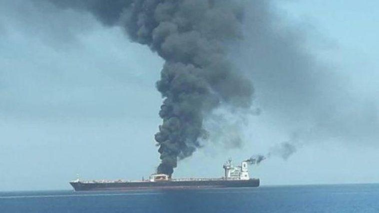 tanker iranien Arabie saoudite